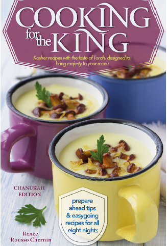 Cooking for the King, by Renee Rousso Chernin, designed to bring majesty to your menu. Chanukah cookbook with 8 new latke recipes and 50+ easygoing recipes for all year.