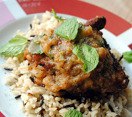 Kosher Chicken and Wild Rice Pilaf